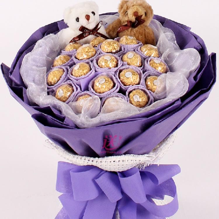 爱是心安—快送鲜花网|巧克力花束|巧克力订购|网上买巧克力花束|异地送巧克力