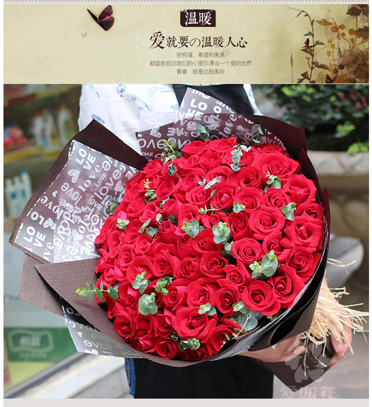 我只在乎你——快送鲜花网|网上订玫瑰花|鲜花预订|鲜花快送|圣诞节送花