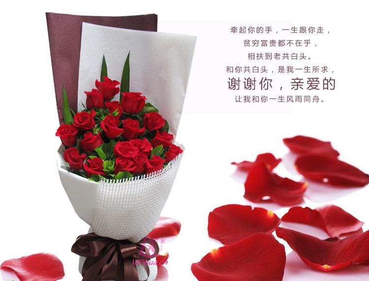 爱情密码—快送鲜花网|全国送花|北京鲜花店|520订购鲜花|预定鲜花|网上购买鲜花