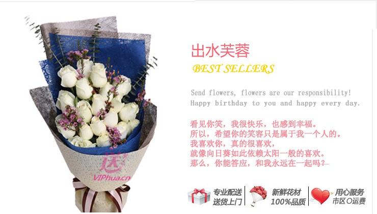 一如初见—快送鲜花网|北京鲜花快递|鲜花快递公司|上海鲜花快递|深圳鲜花快递|重庆鲜花配送