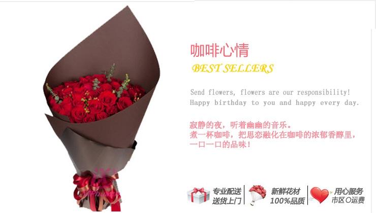爱的誓言——快送鲜花网|情人鲜花礼盒订购|鲜花预订|鲜花快送|节日送花