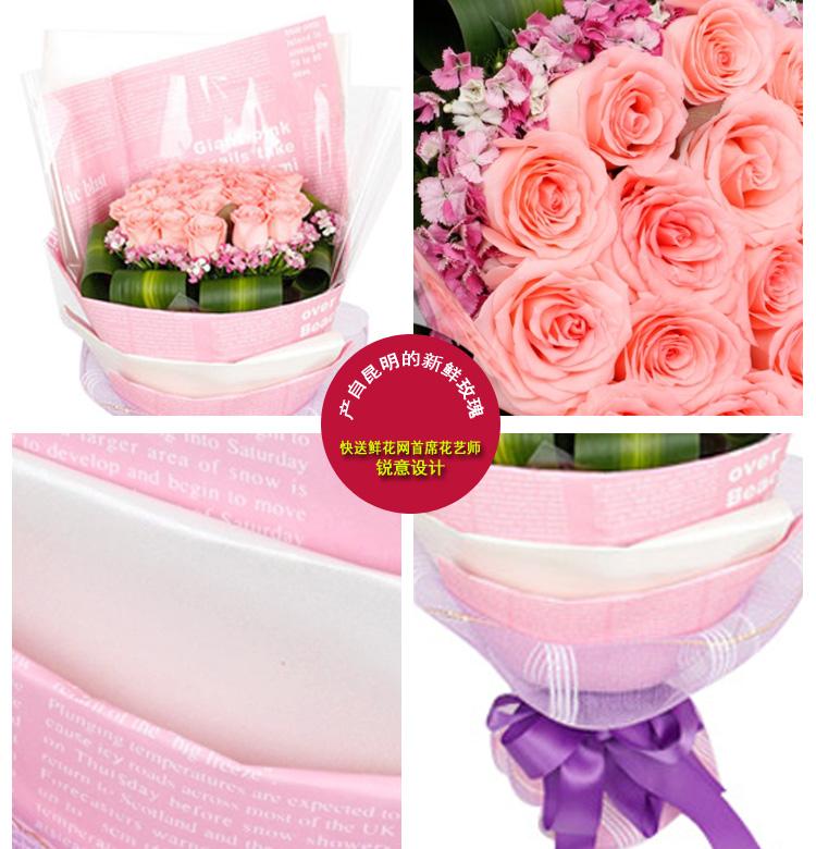 恋人絮语-快送鲜花网 节日送花 朋友送花 情人送花 速递鲜花
