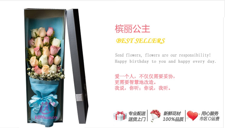 槟丽公主—快送鲜花网|石家庄鲜花|订花网|鲜花预订|网上如何购买节日鲜花
