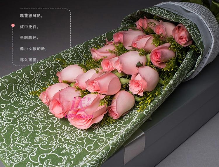 爱的最高点—快送鲜花网|石家庄同城鲜花|订花网|邮政鲜花预订|情人节预定