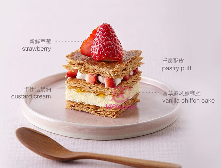 草莓拿破仑—快送蛋糕网|异地送蛋糕|订蛋糕|蛋糕配送|网上蛋糕快递