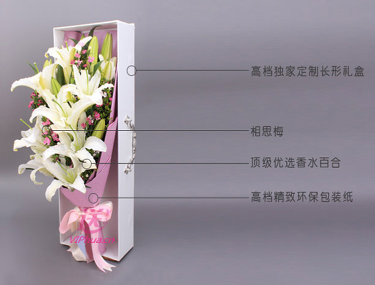 一份永恒——快送鲜花网|鲜花礼盒|玫瑰礼盒|鲜花订购|情人节鲜花预定|鲜花快递|情人节送花