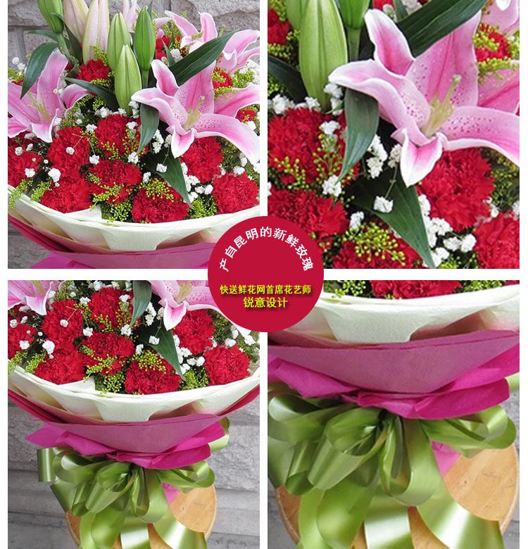 芳华—快送鲜花网|母亲节订花|送鲜花|鲜花预定|网上订花哪个网站好