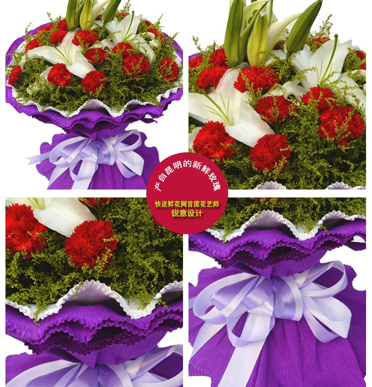 幸福像花儿一样—快送鲜花网|慰问祝福鲜花|幸福团圆鲜花|母亲节送花
