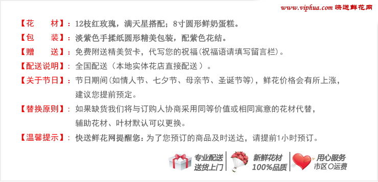紫色恋曲—快送鲜花网|预定生日蛋糕|购买鲜花|送鲜花|生日礼物推荐
