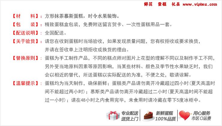 真诚的爱—快送鲜花网 情趣蛋糕预订 儿童蛋糕预定 广州送蛋糕 生日蛋糕 个性蛋糕预定