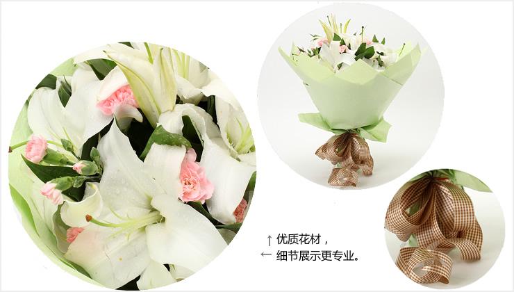 细润无声—情人节鲜花速递|异地订花|同城快递鲜花|网上订鲜花|节日鲜花