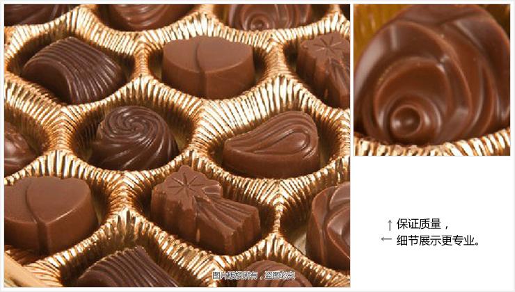 金帝巧克力—快送鲜花网 巧克力花束 巧克力订购 德芙官方网站 网上买巧克力 异地送巧克力