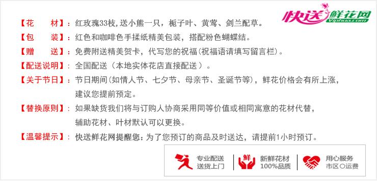 心有所属—快送鲜花网 送花网 异地送花 鲜花订购 中国鲜花专递网