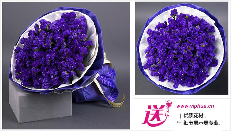 相伴一生—快送鲜花网|情人节买花|鲜花快递|异地鲜花|情人节鲜花订购