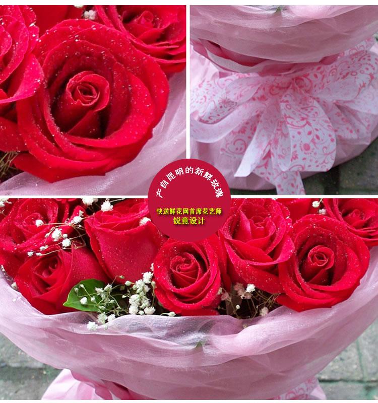 You And Me—快送鲜花网 全国送花 北京鲜花店 上海订鲜花 预定鲜花 网上购买鲜花大图细节