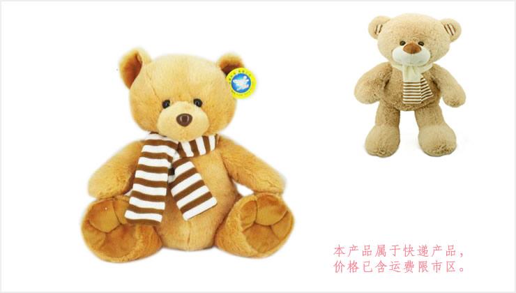 围巾熊—快送鲜花网 异地送礼物 情人节礼物 毛绒玩具 网上订购情人节礼物