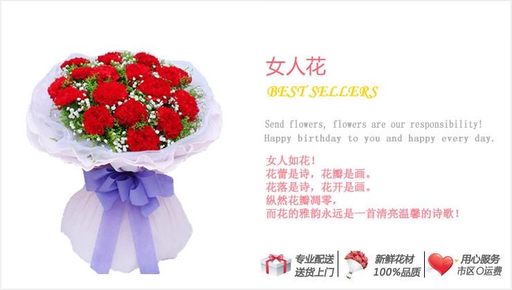 女人花—快送鲜花网|妇女节礼物|鲜花网|38节送什么礼物好|网上订花