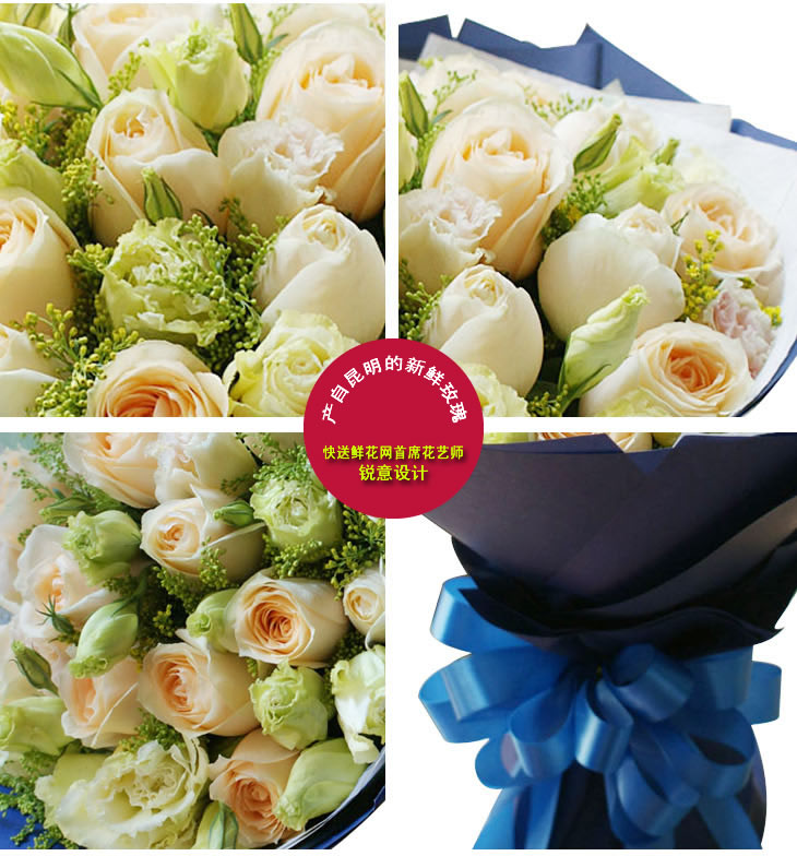 不经意间爱上你—快送鲜花网|齐齐哈尔订花|买鲜花|预订鲜花|网上购买鲜花网站推荐